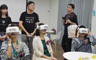玩遊戲長知識 全國首座校園PM2.5體驗基地啟用
