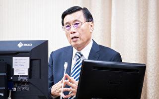 中共搅乱台湾选举 国安局:至少十几种方式