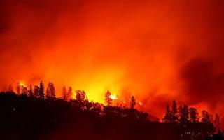 加州大火煙飄到新州 氣象局稱地面空氣不受影響