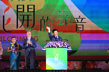 林佳龍在花博晚會致詞時表示,感謝AIPH的授權與支持,讓台中舉辦2018世界花卉博覽會,讓許多人的努力、貢獻有了成果。