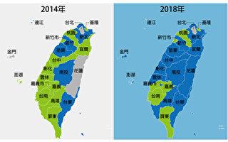 藍綠版圖洗牌 美學者:人民釋放希望改變的訊號