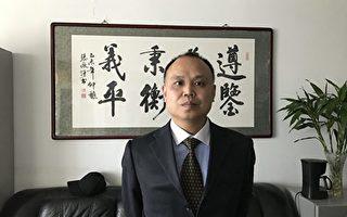 曾为法轮功学员辩护  陆维权律师获德法人权奖