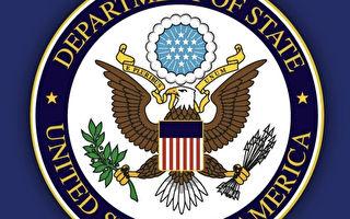 美国国务院图标呼吁立刻释放中国维权律师王全璋。(DOS图片)
