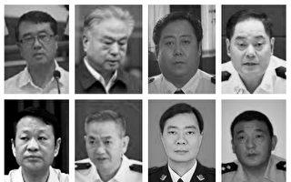 130多个被通报落马的中共公安局长 (1)