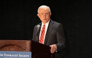 美司法部长波士顿演讲 支持信仰自由