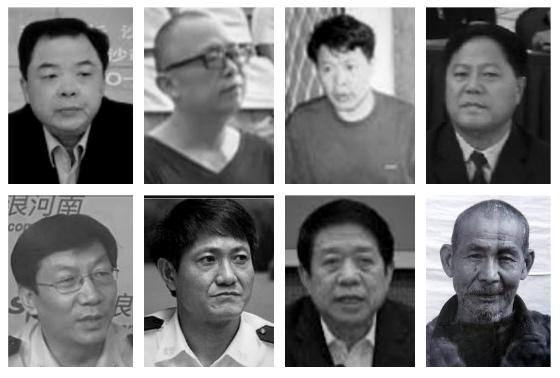 130多个被通报落马的中共公安局长(2)