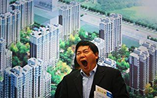 陈思敏:从中共央行前行长周小川的讲话说起