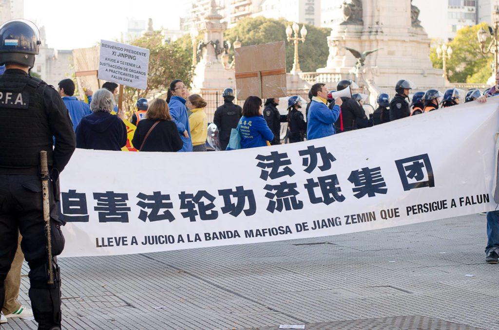2014年7月18日,習近平到訪阿根廷,當地法輪功學員打出法辦迫害法輪功的江澤民流氓集團。(大紀元)