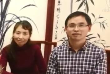 郝毅博的岳父母、黑龙江省法轮功学员戴益和盛晓云。