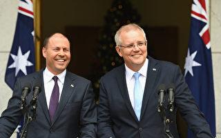 总理莫里森宣布明年4月公布财政预算