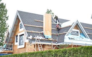 温哥华建房审批试点项目平均在4.6周之内完成审批流程。(大纪元)