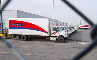参议院通过立法 结束加邮局罢工
