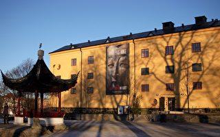 弘揚中華傳統文化的瑞典漢學家