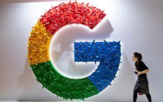 谷歌澳洲纳税额仅7600万 澳议员吁查避税