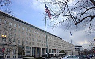 """美国务院:赴中国旅行当心被""""禁止离境"""""""