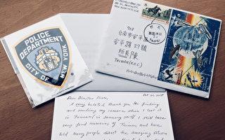 紐約女遊客難忘台警伸援 跨海寄來感謝信