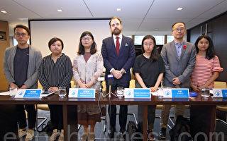 12国关注港人权恶化 敦促港府接受各国建议