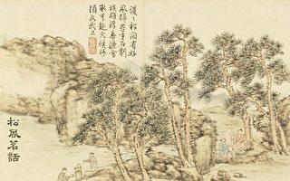 七絕雙義回文:雪苑對松