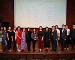 新唐人聲樂大賽北美區21選手入圍複賽