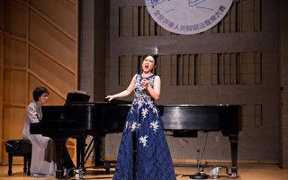 華人觀眾讚聲樂大賽用傳統唱法唱中文歌