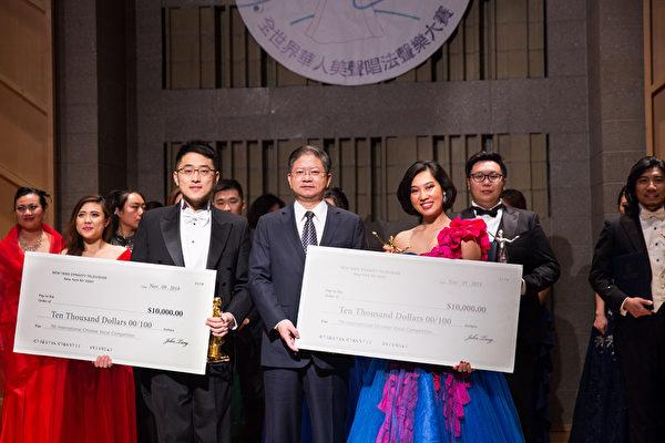新唐人第七屆華人聲樂大賽 20選手獲獎