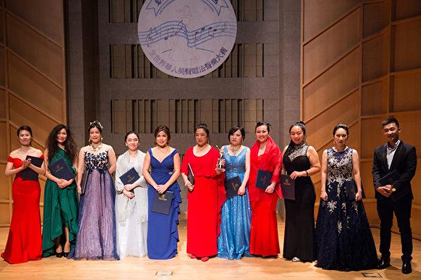11月10日,在第七屆「全世界華人美聲唱法聲樂大賽」比賽中獲得優秀獎和特別獎的選手合影。(戴兵/大紀元)