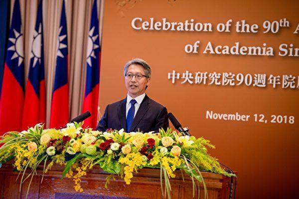 中研院90週年 院長:致力建立台灣基礎研究