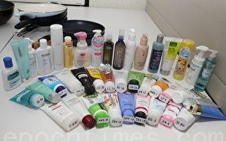 九洁面产品含可致敏防腐剂