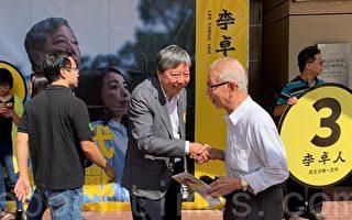抗中共威權 泛民派籲港人為九龍西補選投票