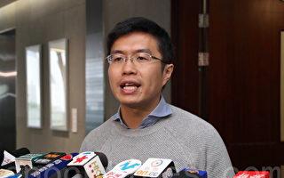 香港政府擬修例打擊「炒黃牛」