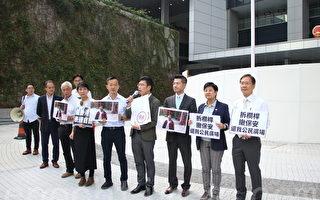 香港民主派議員公民廣場抗議 促政府拆除圍欄