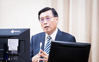 台國安局長:中共就是我們的敵對勢力