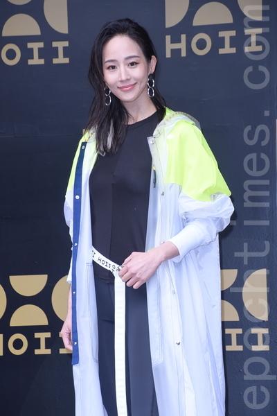 光学防晒品牌HOII发表会