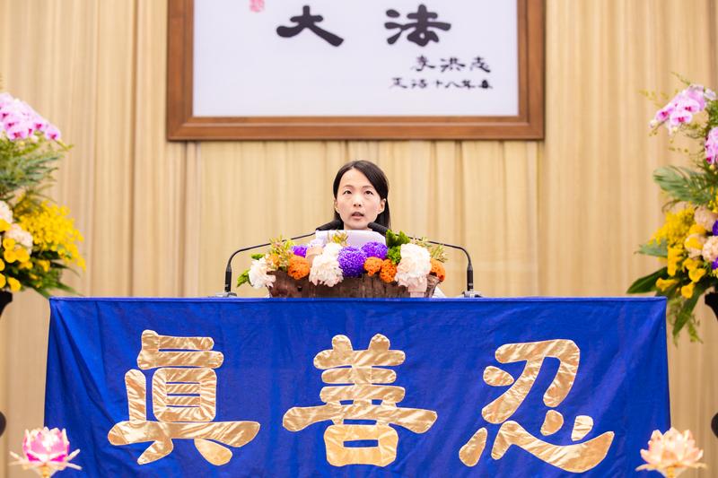2018年法輪大法台灣修煉心得交流會11月25日在台大綜合體育館舉行,來自南投的蕭伊君在法會中分享修煉心得。(羅正恆/大紀元)