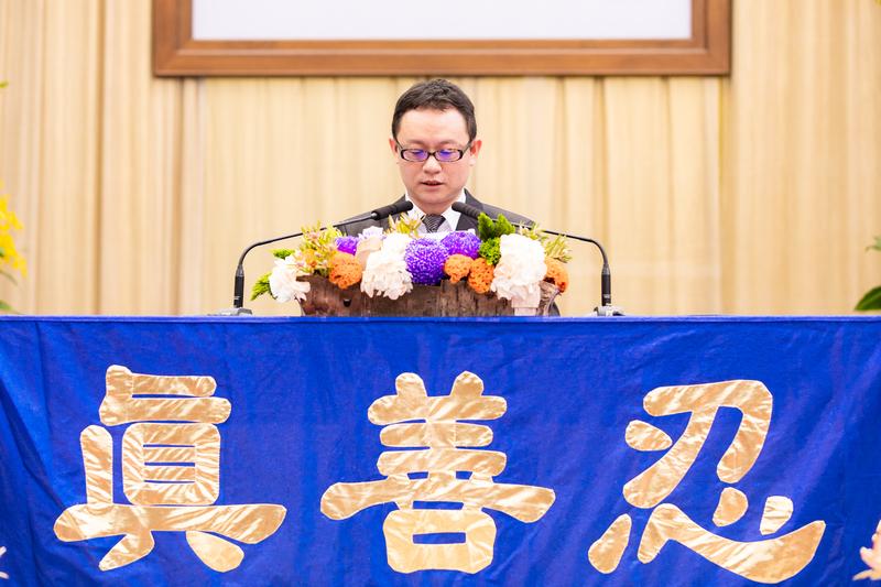 2018年法輪大法台灣修煉心得交流會11月25日在台大綜合體育館舉行,來自台北的邱毓棠在法會中分享修煉心得。(羅正恆/大紀元)