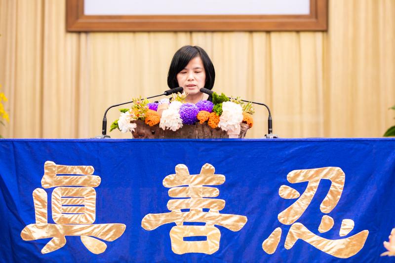 2018年法輪大法台灣修煉心得交流會11月25日在台大綜合體育館舉行,來自高雄的李豔娥在法會中分享修煉心得。(羅正恆/大紀元)