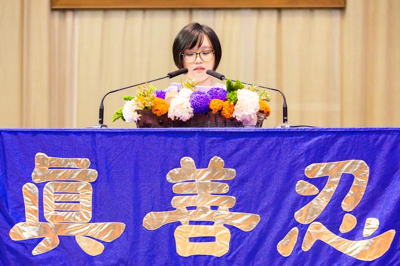 2018年法輪大法台灣修煉心得交流會11月25日在台大綜合體育館舉行,來自屏東的張瀚方在法會中分享修煉心得。(許基東/大紀元)
