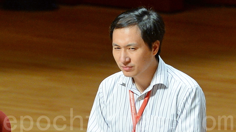 涉疑犯罪 賀建奎被指私自組織基因編輯