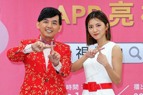 蔡黄汝宣传《红白》APP 大玩角色扮演