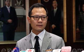郭荣铿将访美游说保香港独立关税区