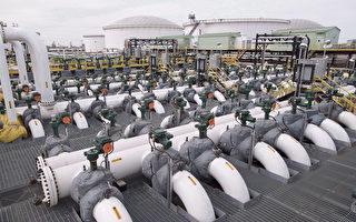 加拿大油價低於國際價格 損失至少130億元