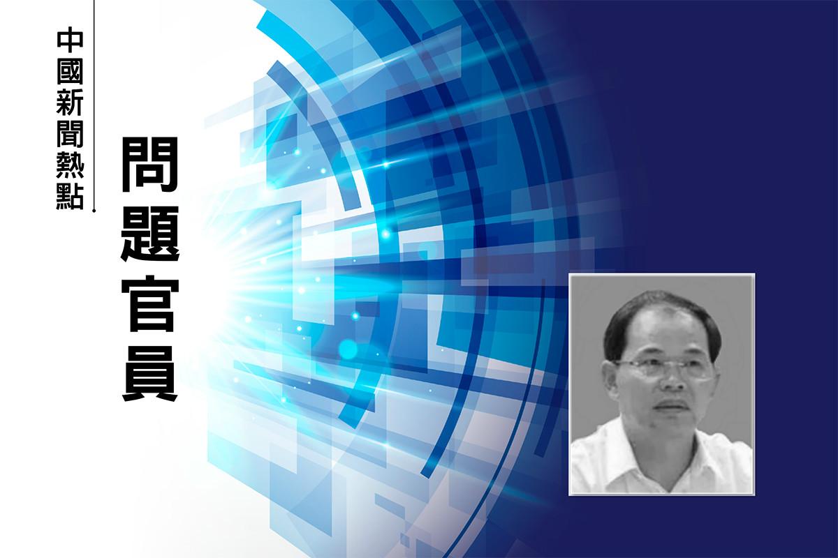 中石油渤海鑽探總經理周宗強自殺身亡