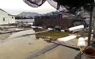 福建碳九泄漏事件 当局隐瞒 村民曝真相