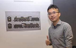 臺學子MIT開分享會 帶來臺灣鐵路「冷知識」