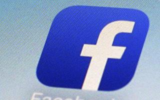 脸书在加拿大启动约会功能