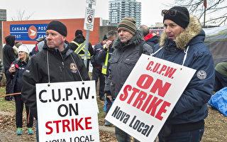 返工令或周二生效 邮局轮流罢工有望结束