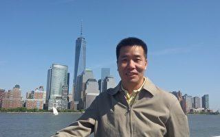 遭冤判兩年 上海高級工程師徐永清上訴