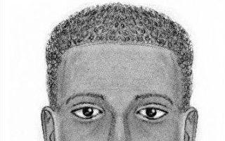 UCLA校園警局搜捕性暴露嫌犯