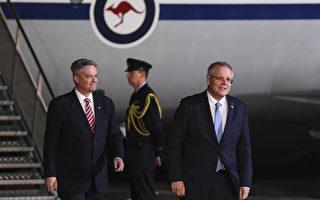 G20雙普會取消 川普改會澳洲總理莫里森