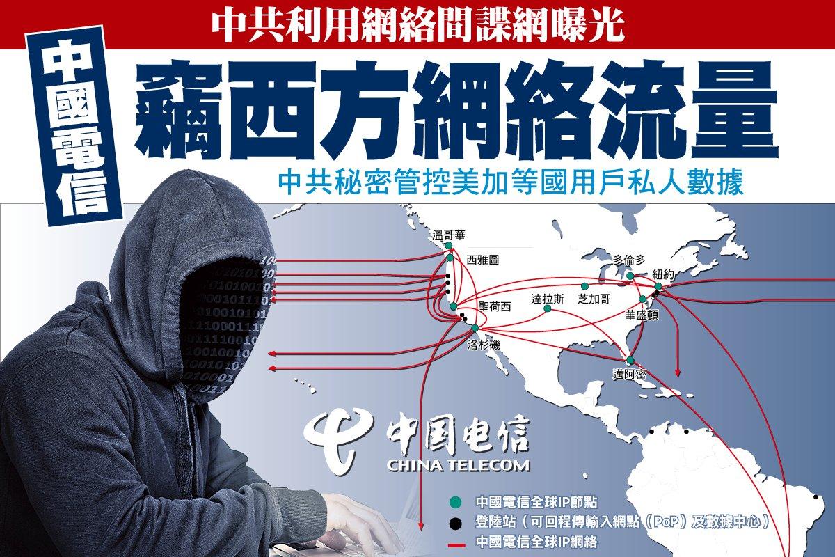 中美知識產權交涉難 難在中國有心魔